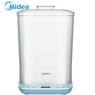 美的(Midea)奶瓶消毒器帶烘干多功能大容量母嬰幼兒童蒸汽消毒鍋帶空氣過濾MI-MYXEasy201