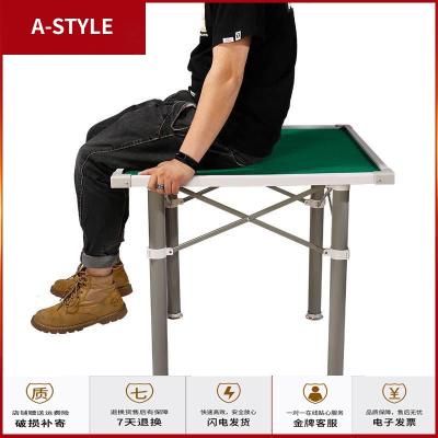苏宁放心购家用麻将桌面板手搓麻将桌餐桌两用桌棋牌桌便携折叠麻将桌子A-STYLE