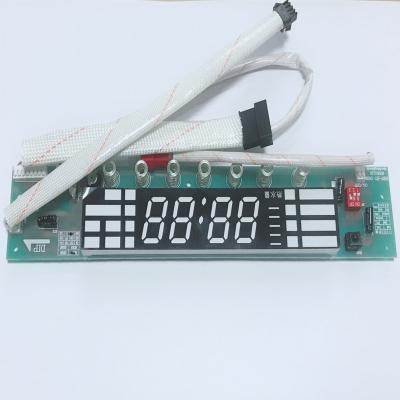 帮客材配 惠而浦电热水器ESH-50/60/80/100ET系列显示板(弱电板)