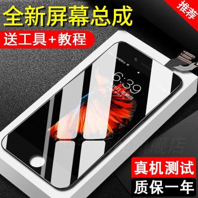 帆睿蘋果6屏幕總成iphone6 5s 7代6s plus六6sp七內外屏液晶顯示屏 蘋果8plus屏幕總成 帶配件