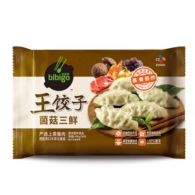 必品閣菌菇三鮮王餃子490g