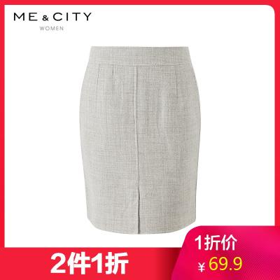 【2件1折價:69.9,9月24日0點】MECITY女裝秋季修身毛呢半身裙