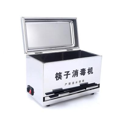 消毒機筷子消毒器筷子筒 不銹鋼筷子盒筷子消毒器筷子筒食堂用筷子消毒機