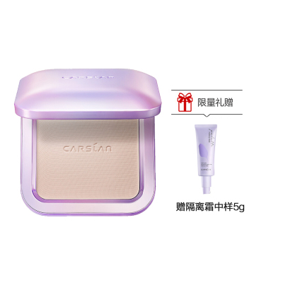 卡姿蘭(CARSLAN) 微霧光定妝蜜粉餅01透明色(粉質細膩 貼合肌膚 定妝持久)