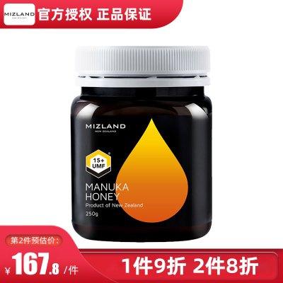新西蘭原裝進口 蜜滋蘭 MIZLAND 麥盧卡花蜂蜜(UMF15+)250g