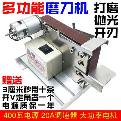 小型迷你電動砂帶機拋光機電動打磨機開刃機磨刀機DIY臺式沙磨機