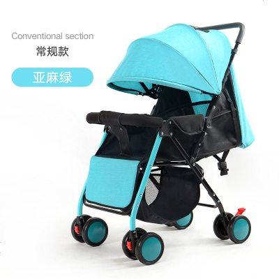 便嬰兒推車可坐躺折疊攜避震傘車兒童孩簡四輪