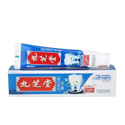 九芝堂裸花紫珠牙膏美白清新型 80g(薄荷香型)