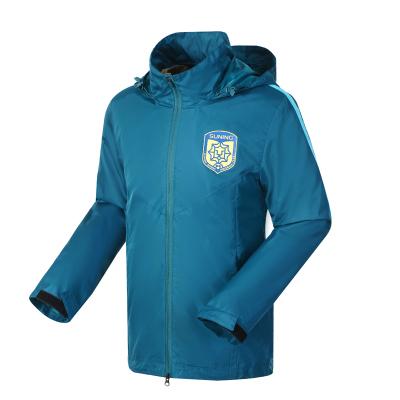 蘇寧足球俱樂部官方秋季新品運動風雨衣夾克外套