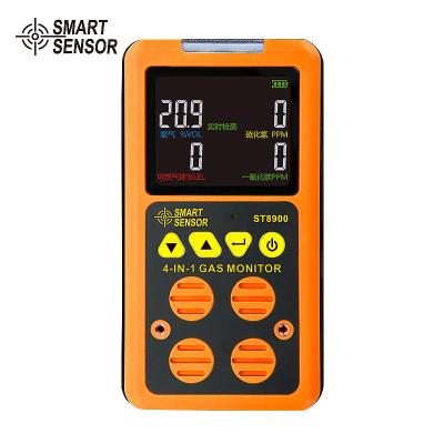 希瑪 ST8900四合一氣體檢測儀 可燃氣體測試儀有毒有害氣體報警器