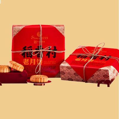 稻香村月餅老月餅2盒裝禮盒800g ( 400g*2 )共 16只裝,每盒傳統五仁 *2,傳統棗泥 *2,統豆沙 *4