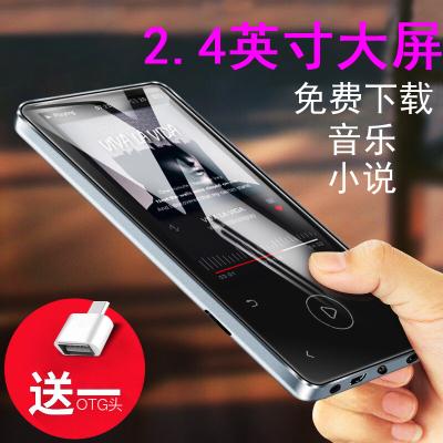 UnisCom X11黑色版8G 2.4英寸大屏无损mp3音乐播放器金属插卡触摸mp4电子书随身听