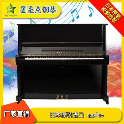 APOLLO A8 日本原裝進口二手鋼琴