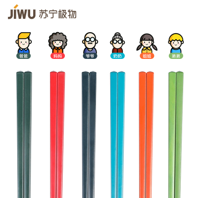 蘇寧極物 彩色分餐合金筷6雙裝進口材質健康分餐