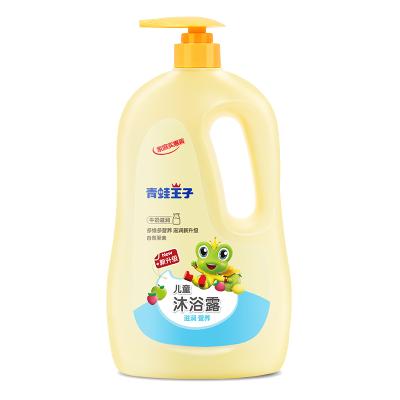 青蛙王子兒童沐浴露1.1L牛奶滋潤寶寶沐浴乳牛奶滋潤家庭裝小孩寶寶沐浴露正品