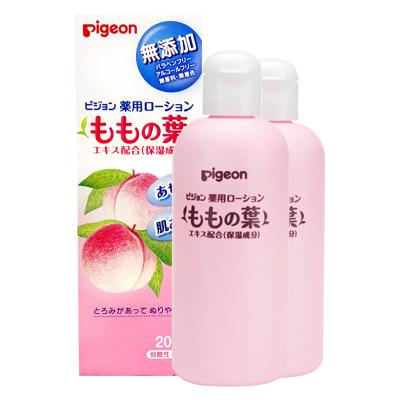 日本進口貝親(Pigeon)桃子水嬰兒精華爽身露200ml*2瓶 桃葉精華 水液體爽身粉