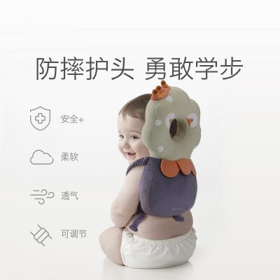 babycare寶寶防摔頭部保護墊嬰兒防摔護頭帽兒童學步防撞頭防摔枕 奧尼克獅子 水晶絨 5166