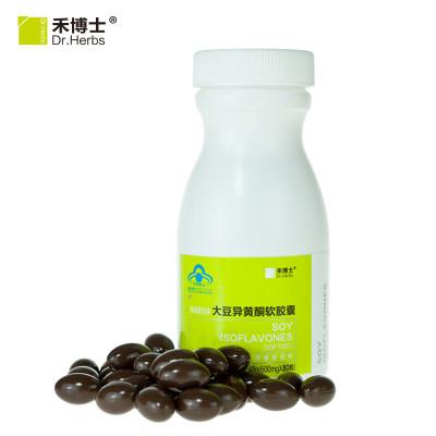 禾博士(DrHerbs)大豆異黃酮軟膠囊 600mg/粒*80粒 共48g 祛黃褐斑 女人更年期 保健品 盒裝
