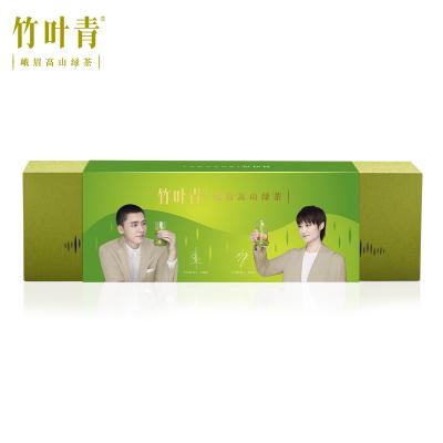 竹葉青茶葉峨眉高山綠茶特級(品味)禮盒120g【雙李定制款】