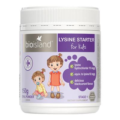 預售2周后發 佰澳朗德(Bio Island)嬰幼兒童賴氨酸黃金成長素1段粉劑150g/瓶裝澳洲進口氨基酸適合4周到5歲