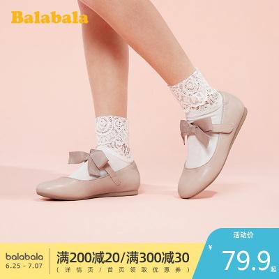 巴拉巴拉童鞋女童小皮鞋中大童公主鞋女寶寶2020新款春春鞋子