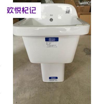 卫浴CP-F203洁丽公用洗涤槽拖把池拖布盆CCASF203