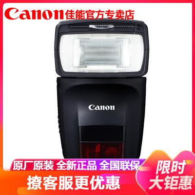 佳能(Canon) SPEEDLITE 470EX-AI 外接閃光燈 機頂燈 補光燈 適用佳能EOS單反相機 微單相機