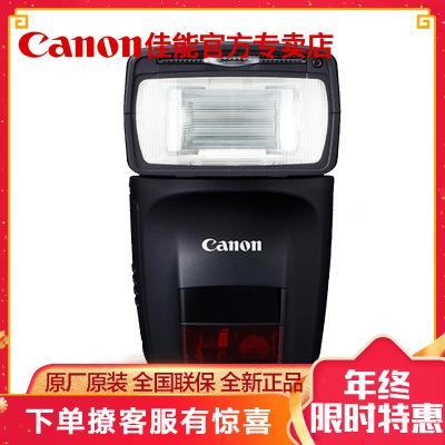 佳能(Canon) SPEEDLITE 470EX-AI 外接闪光灯 适用佳能EOS单反相机