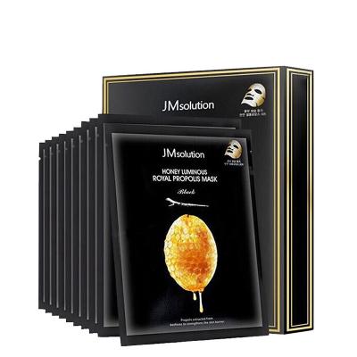 韩国JM solution肌司研莹润蜂胶面膜(黑臻版) 30ml*10片