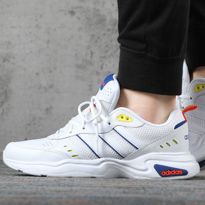 Adidas阿迪達斯男鞋2020夏新款網面透氣老爹鞋運動休閑板鞋EG8382