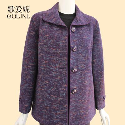 歌愛妮2020秋裝新款中老年女裝外套媽媽裝短款毛呢外套寬松大碼長袖上衣