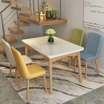 北歐餐桌椅組合小戶型現代簡約風格實木鋼化玻璃長方形飯桌家用