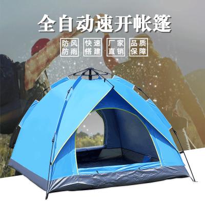 戶外野營帳篷2-3-4人全自動帳篷彈簧式速開防雨防曬露營帳篷