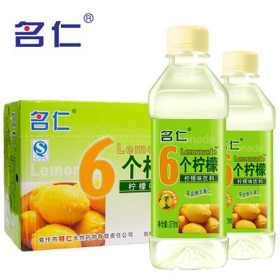 【名仁】檸檬水飲料維生素c飲料vc6個檸檬水飲料批發整箱375ml*24瓶