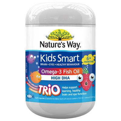 澳萃維/佳思敏(Nature's Way) 進口三種果味爆漿魚油嬰兒兒童DHA咀嚼丸 180粒/瓶裝 6個月以上