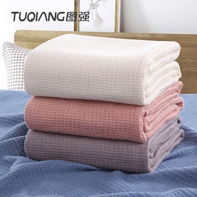 圖強純棉華夫格蓋毯午睡空調毯兒童成人薄款單人舒適毛巾被沙發毯