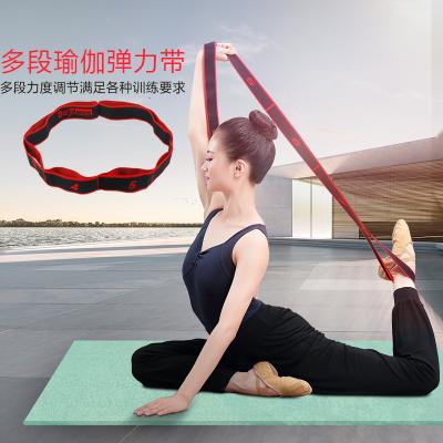 成人拉丁舞彈力帶女健身力量訓練瑜伽帶伸展帶運動拉力帶拉筋帶