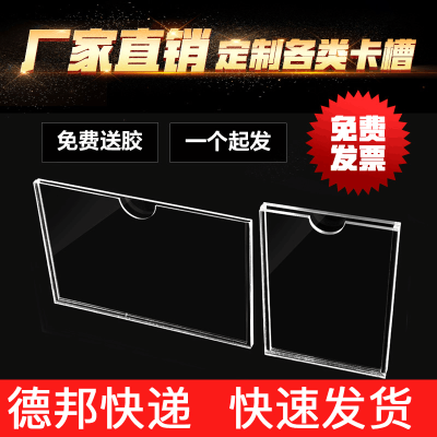 雙層亞克力卡A4插插紙牌定做透明有機玻璃展示盒亞克力板定制