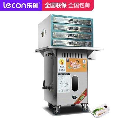 樂創(lecon) 廣東腸粉機抽屜式商用燃氣節能蒸粉機全自動家用小型拉腸粉爐 兩抽三大份2格