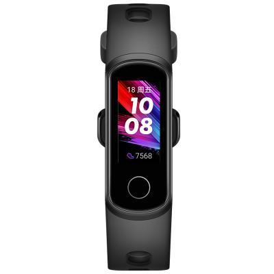 HONOR/華為榮耀智能手環5i 隕石黑 (USB直插充電+貼身血氧檢測+50米防水+智能心率檢測+科學睡眠監測+適配安卓&iOS平臺+9種運動模+一周續航 )