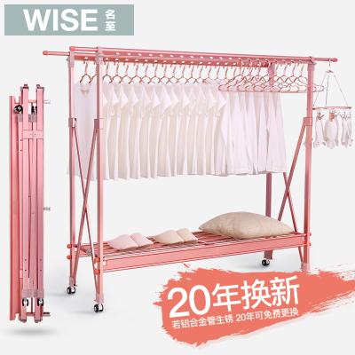 名至晾衣架落地折叠室内双杆式伸缩凉衣架晒架家用移动阳台晒被架