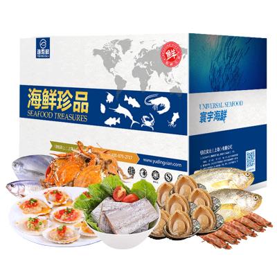 舟山1388型海鮮大禮包 海鮮凍品禮盒 海鮮年貨 禮卡禮券上海實體店