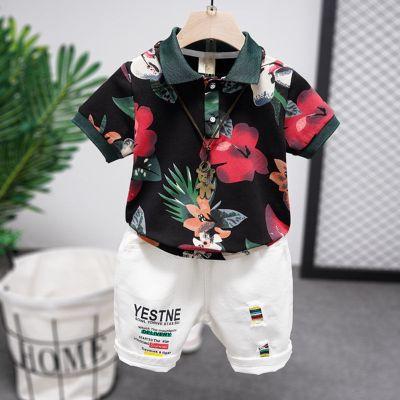男童帥氣花紋短袖2020夏季新款男寶寶翻領polo衫兒童T恤洋氣t潮童莎丞(SHACHEN)