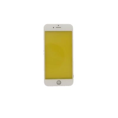 新奇示(XQS)适用于苹果7G 一体盖板 白(不含税)