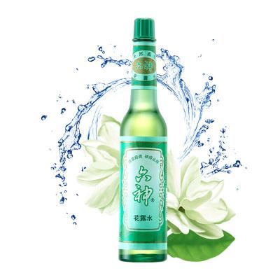 六神花露水195ml(清涼舒爽,祛痱止癢)六神原液 經典玻璃瓶