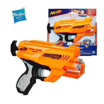 孩之宝Hasbro NERF热火精英系列炫轮发射器 8岁以上男孩儿童对战软弹玩具枪 E0013