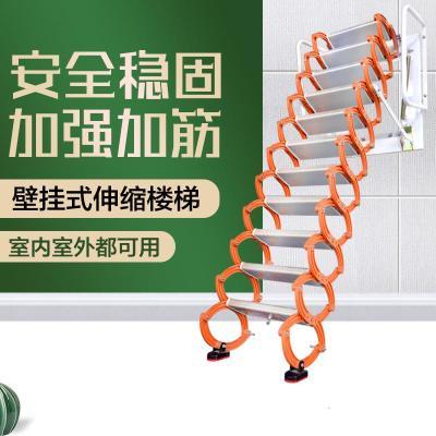 加厚壁掛式閣樓伸縮樓梯室內室外平臺復式家用折疊升降收縮拉伸梯 鋁鎂合金2.9--3.3米