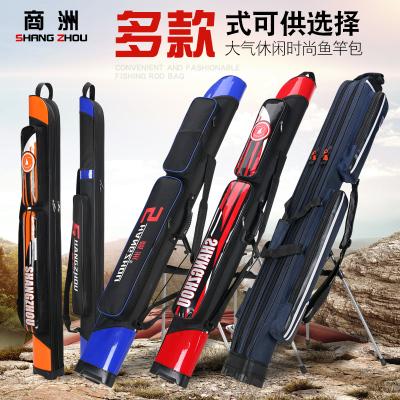 商洲漁具包魚竿包1.25米硬殼防水釣魚桿包多功能魚包魚具竿包輕便同款