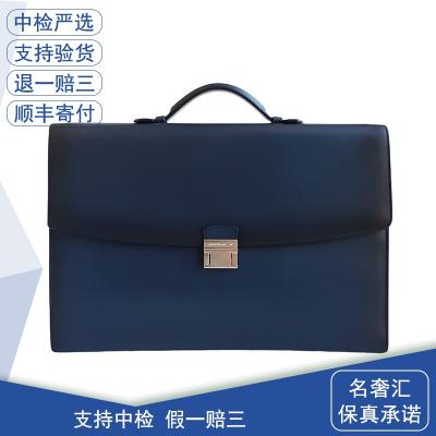 【正品二手99新】未使用 萬寶龍 Montblanc 單夾層深藍色 男士手提包 公文包 牛皮 商務/OL 包蓋式箱包