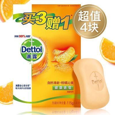 Dettol 滴露健康香皂自然清新柑橘沁爽4塊裝115克*4